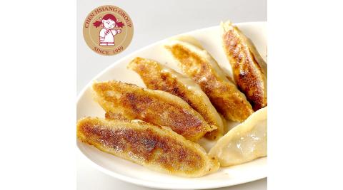 《禎祥食品》冷凍黃金豬肉熱鍋貼(50粒/包,共2包)