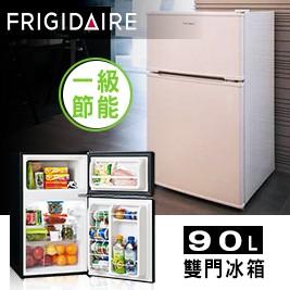 美國富及第-一級節能 90L 雙門冰箱