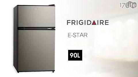 E-STAR系列/90L/雙門冰箱/FRT-0905M/冰箱/小冰箱/美國/富及第/外宿/小家庭