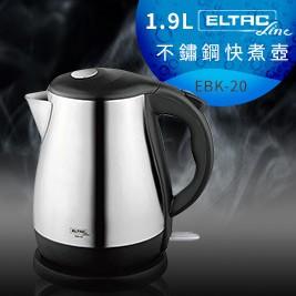 旺德 ELTAC 不鏽鋼快煮壺 EBK-20