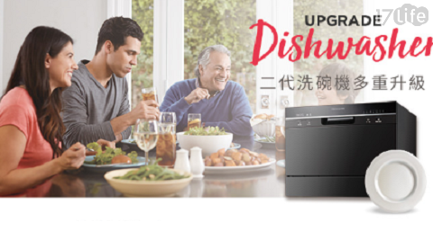 Frigidaire/美國富及第/富及第/FDW-6001TB/6人份 桌上型智慧洗碗機/桌上型智慧洗碗機/智慧洗碗機/洗碗機