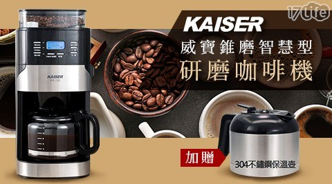 咖啡機/威寶/磨豆機/智能PCB