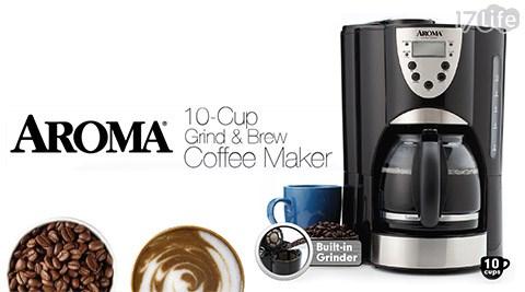 只要2550元(含運)即可購得【AROMA】原價3980元自動磨豆美式咖啡機(ACM-900GB)1台,購買即享1年保固服務!