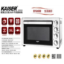 威寶-全功能36升不銹鋼烤箱KHG-36