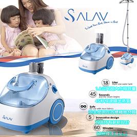 法國 SALAV-直立式蒸氣掛燙機(GS16-DJ)