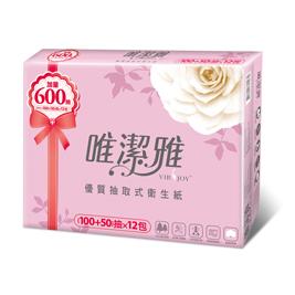 唯潔雅-優質抽取式衛生紙(150抽72包)