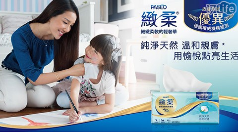 PASEO/緻柔/抽取式/衛生紙/100抽