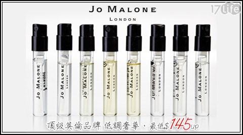 平均最低只要145元起(含運)即可享有【Jo Malone】隨身針管香水(1.5ml)平均最低只要145元起(含運)即可享有【Jo Malone】隨身針管香水(1.5ml):3支/5支/8支,香味隨機..