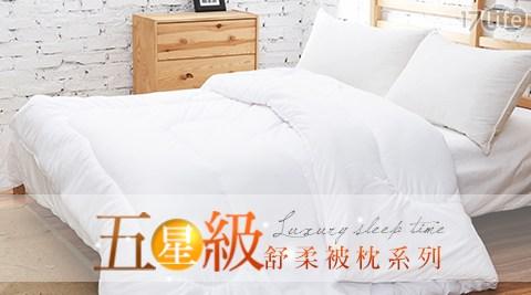 【RODERLY】五星級專用舒眠枕