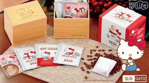 HELLO KITTY COFFEE-加朵GATO濾掛咖啡木箱禮盒(黃
