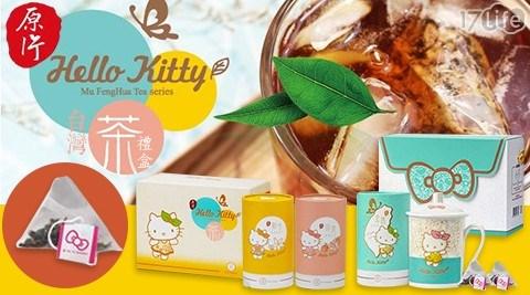 Hello kitty 台灣茶精美提帶禮盒(二款任選)