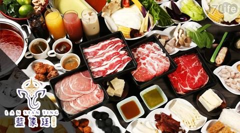 異國風味鍋全時段吃到飽!不能錯過的「全球泰精選」餐廳,酸香夠味湯底,完美呈現食材清新原味,暖心又暖胃