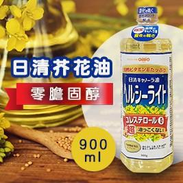 日清芥花油-零膽固醇900ml