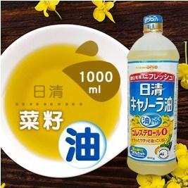 日清菜籽油1000ml