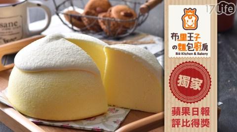 布里王子の麵包廚房-太陽輕乳酪6吋