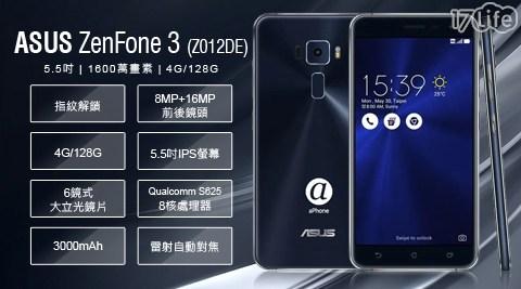 5.5吋/華碩/ASUS/ZenFone/手機/4G/128G/ZenFone 3 Z012DE