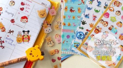 Disney 迪士尼 TSUM TSUM 手帳貼/TSUM TSUM/Disney/迪士尼/貼紙/文具