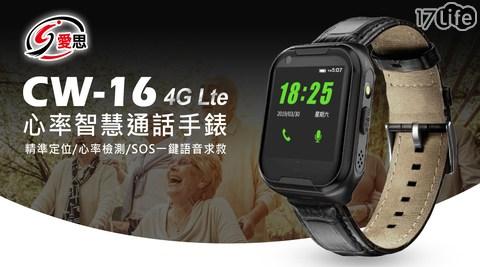 手錶/通話手錶/4G/智慧通話手錶
