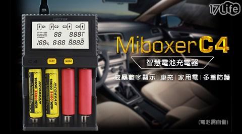 行動電源/充電器/充電電池/MIBOXER/液晶顯示
