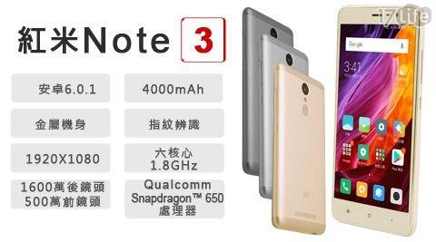 福利品/紅米/Note3/Note3 5.5吋/5.5吋/32GB/3GB/手機/指紋辨識/智慧型手機/1080P