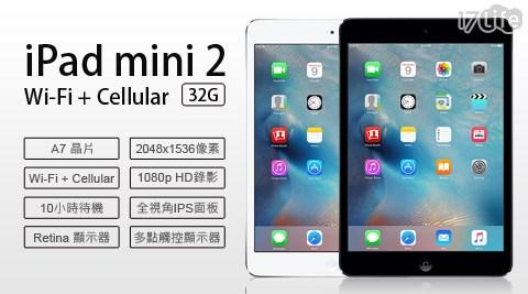 平板/iPad mini 2/iPad mini/apple/apple iPad