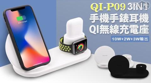 Qi/無線/充電/無線充電/iphone/apple/watch/earpods