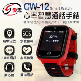 CW-12 4G LTE 心率智慧通話手錶