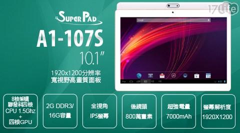平均最低只要 2980 元起 (含運) 即可享有(A)【Super Pad】10.1吋 A1-107S 聯發科四核心 WIFI玩家版 平板電腦(2G/16G)1台(內含保護貼(已預貼)+變壓器 +USB線) 1入/組(B)【Super Pad】10.1吋 A1-107S 聯發科四核心 WIFI玩家版 平板電腦(2G/16G)1台(內含保護貼(已預貼)+變壓器 +USB線+耳機+觸控筆+專用皮套+8GB TF卡) 1入/組