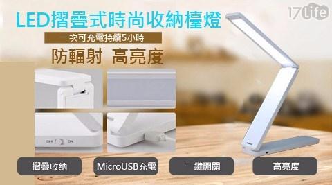 USB檯燈/LED燈/桌燈/檯燈