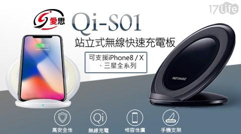 充電器/無線充電/充電板/充電