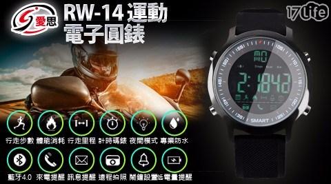藍牙/智慧手環/電子錶/穿戴裝置/APP/Facebook/50米防水