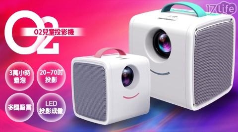 投影機/兒童投影機/IS/1080P/高畫質