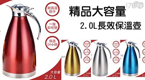 大容量真空級304保溫瓶/保溫瓶/真空級/真空/304/大容量