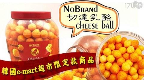【No Brand】切達乳酪起司球