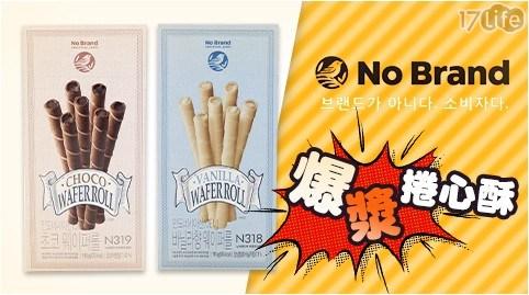 【No Brand】爆漿捲心酥(香草風味/可可風味)