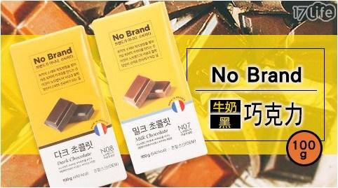 【NO BRAND】 韓國原裝進口巧克力100g