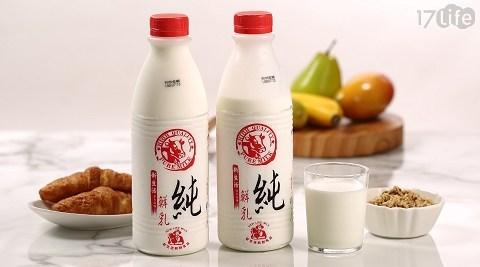 牛奶/拿鐵/全脂/飲品/健身/運動/高蛋白/鈣/青少年/新生活/咖啡/早餐/下午茶/奶茶/紅茶/吐司/早點/三明治