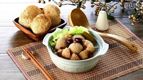 食材/宵夜/晚餐/調理/猴頭菇/素食/冷凍調理