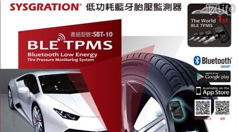 SYSGRATION/低功耗/藍牙/胎壓監測器/ SBT-10