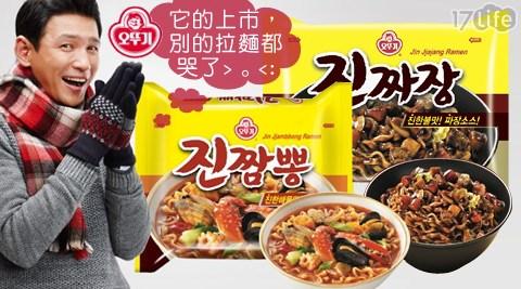 韓國/不倒翁/OTTOGI/海鮮炒瑪麵/炸醬麵/炒瑪麵/韓國不倒翁/泡麵