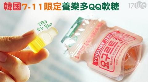 Lotte/樂天/Lotte樂天/韓國7-11限定養樂多QQ軟糖/限定/韓國限定/養樂多軟糖/QQ軟糖/軟糖/養樂多
