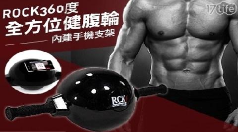 AB-CARVERP/纖腰/人魚線/魔力/健腹輪/健身/運動/塑身/腹肌