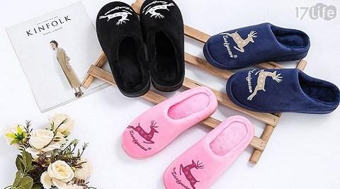 拖鞋/室內拖鞋/刷毛拖鞋/室內鞋/冬季拖鞋/保暖拖鞋