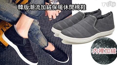 靴子/雪靴/保暖靴/短靴/靴