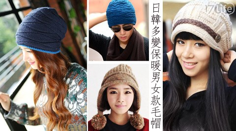 毛帽/保暖/帽