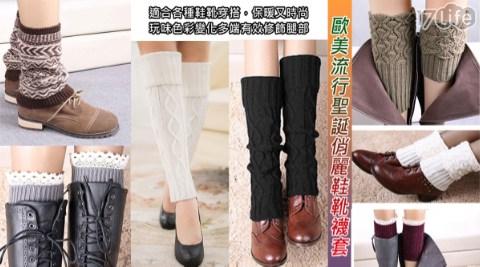 鞋靴/襪套