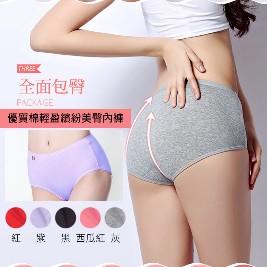 優質棉輕盈繽紛美臀內褲
