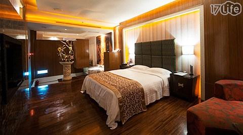 竹林雅緻商務汽車旅館-不分平假日也要甜蜜蜜休息專案