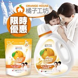 橘子工坊 天然濃縮洗衣精1800ml