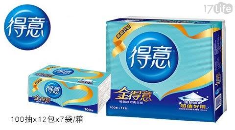 【金得意】極韌連續抽取式花紋衛生紙(100抽*12包*7袋/箱)